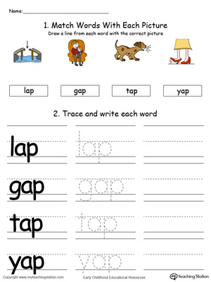 math worksheet : early childhood word families worksheets  myteachingstation  : Family Worksheets Kindergarten