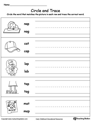 Kindergarten Word Families Printable Worksheets ...