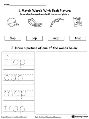 Printables Phonics Practice Worksheets op word family phonics and writing practice myteachingstation com ap practice