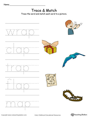 math worksheet : early childhood word families worksheets  myteachingstation  : Kindergarten Family Worksheets