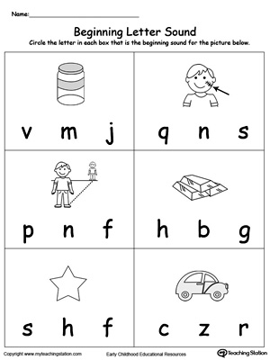 Beginning Letter Sound: AR Words