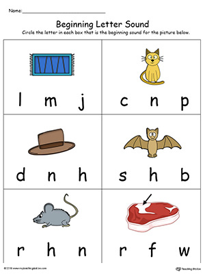 Practice beginning letter sounds and trace the words with this AT Word Family worksheet.
