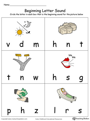 Practice beginning letter sounds and trace the words with this AY Word Family worksheet.