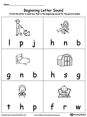 math worksheet : practice beginning letter sound worksheet  myteachingstation  : Letter Sound Worksheets For Kindergarten