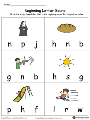 Practice beginning letter sounds and trace the words with this UN Word Family worksheet.