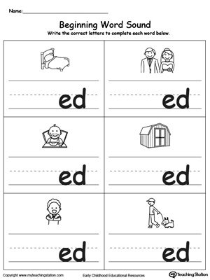 Long E Sound Worksheet Myteachingstation Com Worksheets For Kindergarten on Best Dr Seuss Images On Pinterest Suess Childhood School