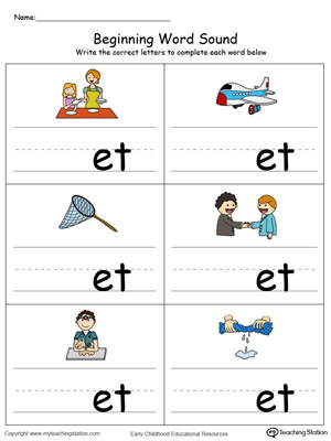 Learn sounds and letters at the beginning of words with this ET Word Family printable worksheet in color.