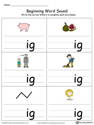 Learn sounds and letters at the beginning of words with this IG Word Family printable worksheet in color.