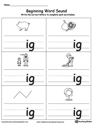 Beginning Word Sound: IG Words | MyTeachingStation.com