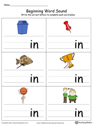 Learn sounds and letters at the beginning of words with this IN Word Family printable worksheet in color.