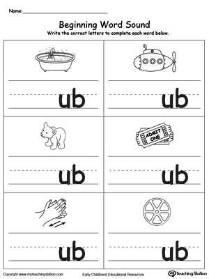 beginning writing worksheets
