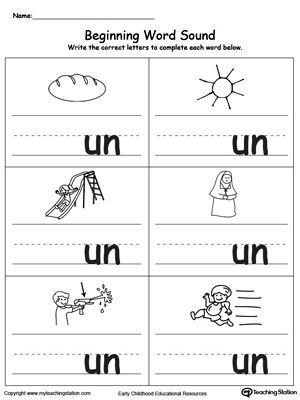 Learn sounds and letters at the beginning of words with this UN Word Family printable worksheet.