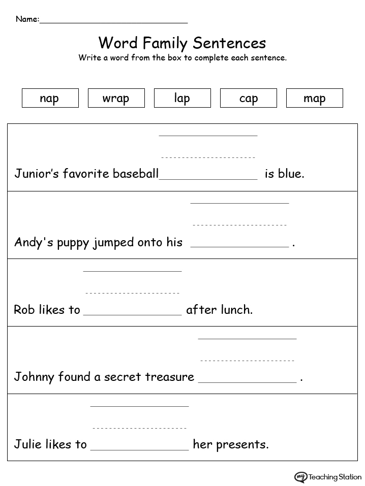Early Childhood Word Families Worksheets ...