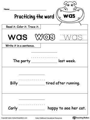 math worksheet : learning sight word yes  myteachingstation  : Free Printable Kindergarten Sight Word Worksheets
