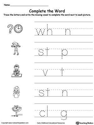 math worksheet : early childhood building words worksheets  myteachingstation  : Writing Words Worksheets For Kindergarten