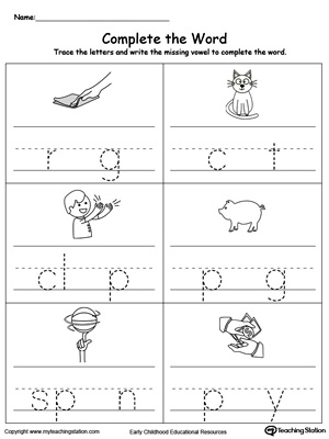 Practice the sound of letters by completing the missing vowels in this reading and writing printable worksheet.