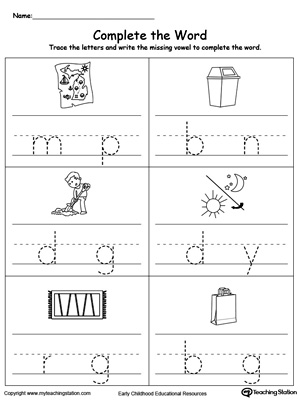 Kindergarten Building Words Printable Worksheets Myteachingstation