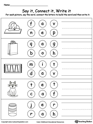 math worksheet : early childhood building words worksheets  myteachingstation  : Kindergarten Reading Worksheet