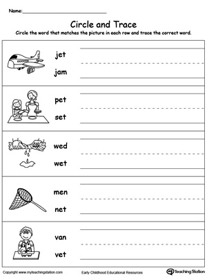 Build vocabulary, word-sound recognition and practice writing with this ET Word Family worksheet.
