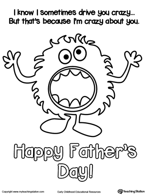 Father 39 s Day Printable Activities MyTeachingStation