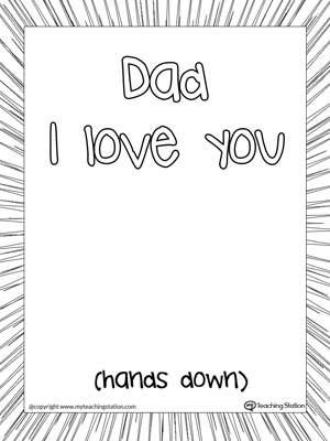 Dad I Love You To Pieces Printable Page Myteachingstation Com