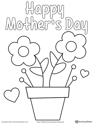 Mother\'s Day Homemade Card | MyTeachingStation.com