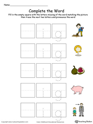 Complete the beginning sound of words in this IG Word Family printable worksheet in color.