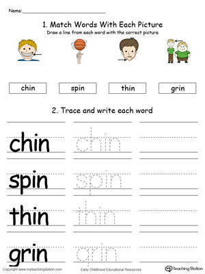 Identify, trace and write words in this IN Word Family printable worksheet in color.