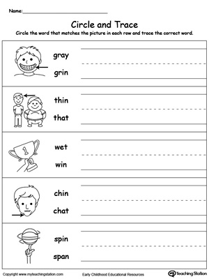 Build vocabulary, word-sound recognition and practice writing with this IN Word Family worksheet.