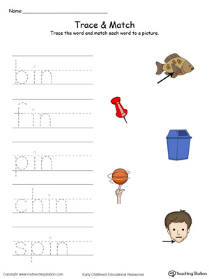 Match word with pictures in this IN Word Family printable worksheet in color.