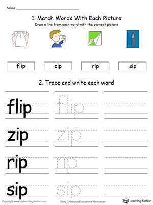Identify, trace and write words in this IP Word Family printable worksheet in color.