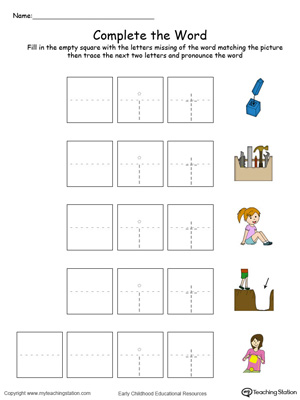 Complete the beginning sound of words in this IT Word Family printable worksheet in color.
