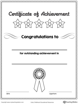 Certificate Of Achievement Award In Color  MyteachingstationCom