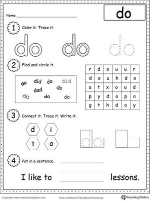 Site Word Worksheets For Kindergarten - kindergarten sight word ...
