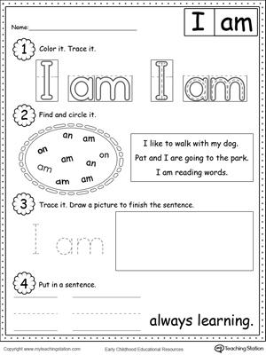 math worksheet : learning sight words i am  myteachingstation  : Sight Words For Kindergarten Printable Worksheets