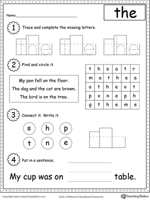 math worksheet : early childhood sight words worksheets  myteachingstation  : Kindergarten Sight Words Worksheets Printable