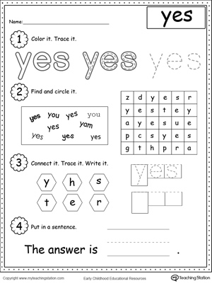math worksheet : learning sight word yes  myteachingstation  : Kindergarten Sight Words Worksheets Free