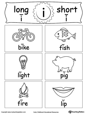 short and long vowel flashcards i  myteachingstationcom short and long vowel flashcards i  page worksheet