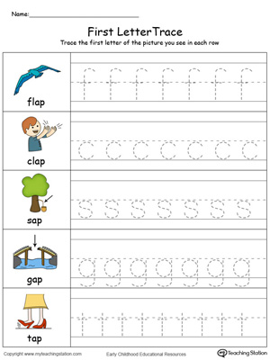 Lowercase Letter Tracing: AP Words in Color