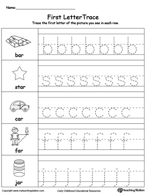 Lowercase Letter Tracing: AR Words