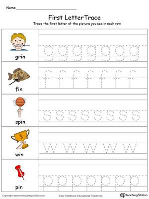 Lowercase Letter Tracing: IN Words in Color