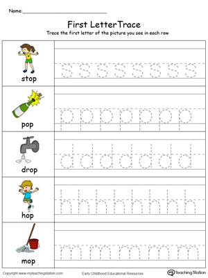 Lowercase Letter Tracing: OP Words in Color