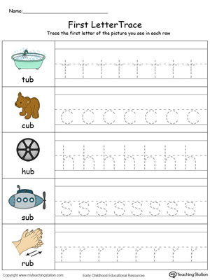 Lowercase Letter Tracing: UB Words in Color