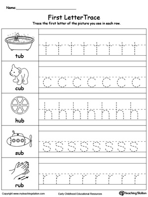 Lowercase Letter Tracing: UB Words