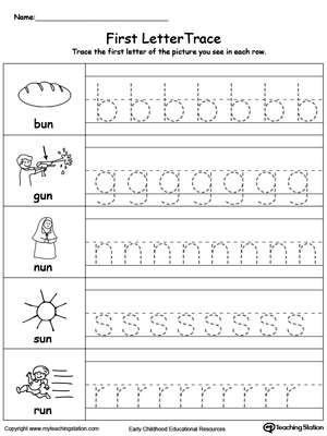 Lowercase Letter Tracing: UN Words