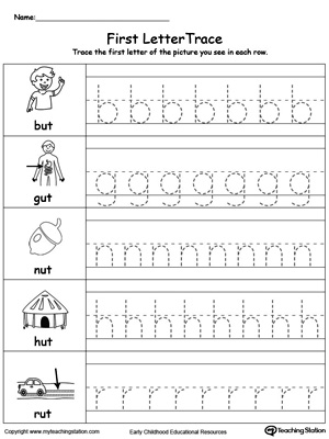 Lowercase Letter Tracing: UT Words