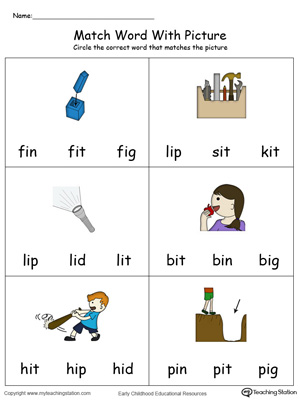 Match Word with Picture: IT Words in Color. Identifying words ending in  –IT by matching the words with each picture.