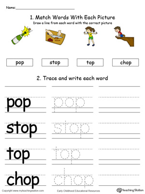 Identify, trace and write words in this OP Word Family printable worksheet in color.