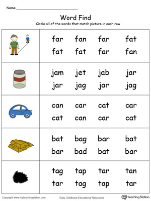 Picture Word Find: AR Words in Color