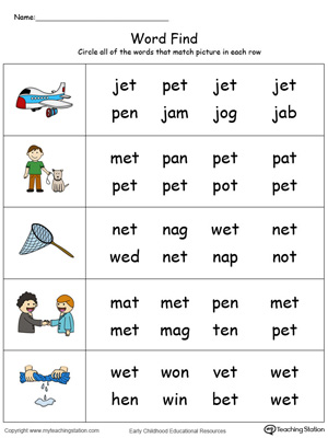 Picture Word Find: ET Words in Color